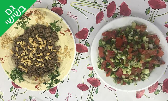 9 ארוחה בחומוס פרג', חיפה