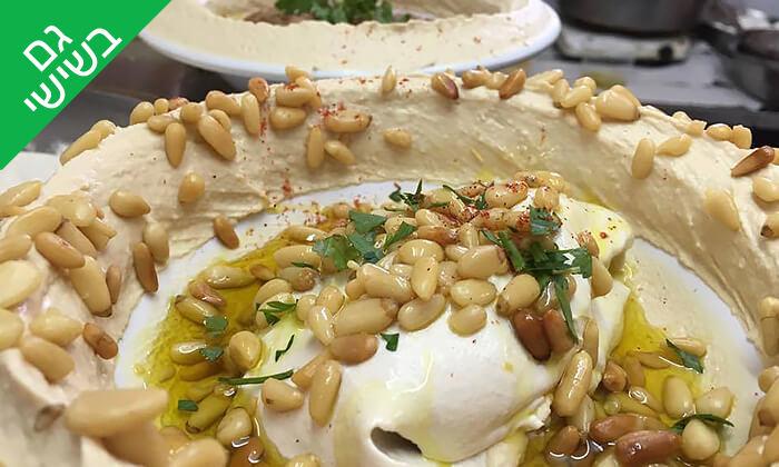 2 ארוחה בחומוס פרג', חיפה