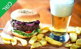 המבורגר ב-T.A ממסעדת שישקבב