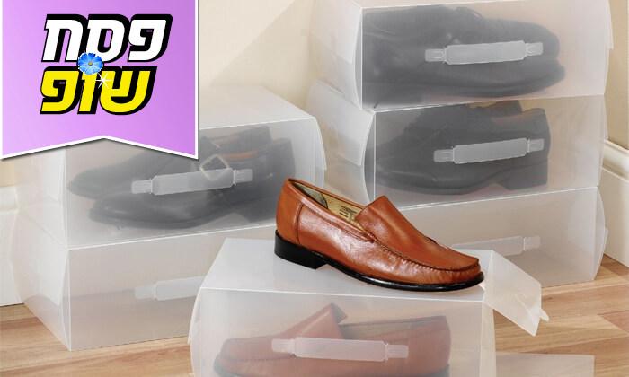 4 עשר קופסאות אחסון לנעליים