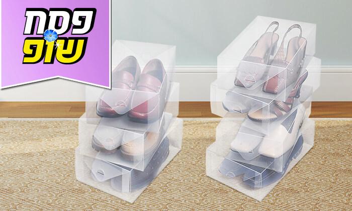 2 עשר קופסאות אחסון לנעליים