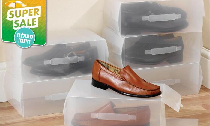 4 עשר קופסאות אחסון לנעליים - משלוח חינם