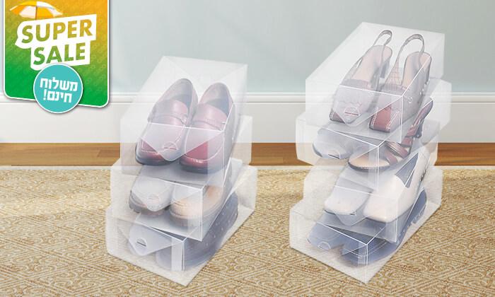 2 עשר קופסאות אחסון לנעליים - משלוח חינם
