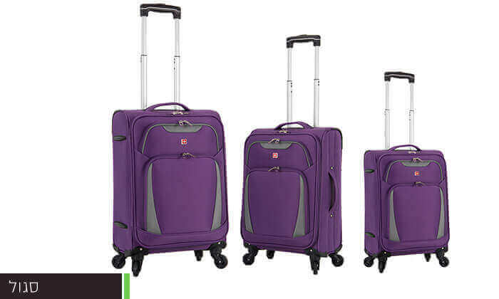 3 סט 3 מזוודות סוויס SWISS