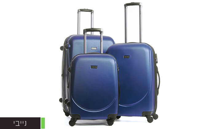 3 סט מזוודות קשיחות CalPaks
