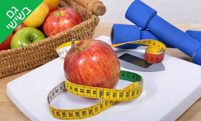 2 ייעוץ תזונתי ובדיקת רגישות למאכלים אצל ארווין סלומון - תזונאי קליני, רעננה