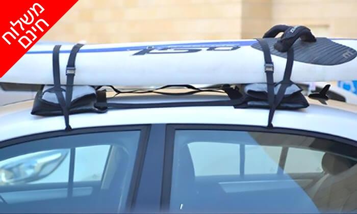 4 גגון מתקפל לגג הרכב TOP-X - משלוח חינם!