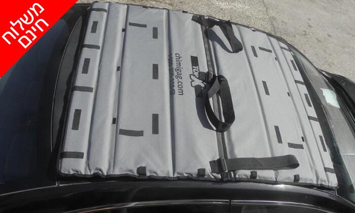 7 גגון מתקפל לגג הרכב TOP-X - משלוח חינם!