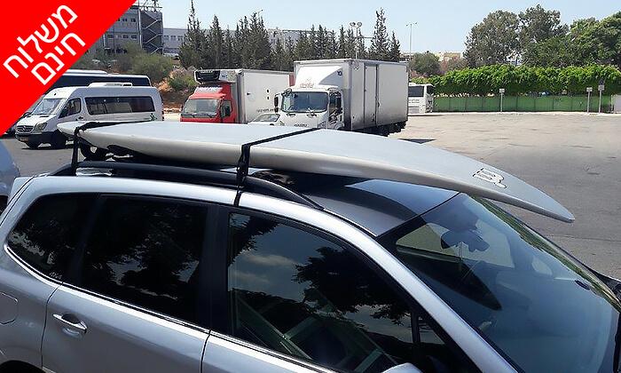 10 גגון מתקפל לגג הרכב TOP-X - משלוח חינם!