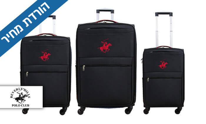 2 סט שלוש מזוודות POLO