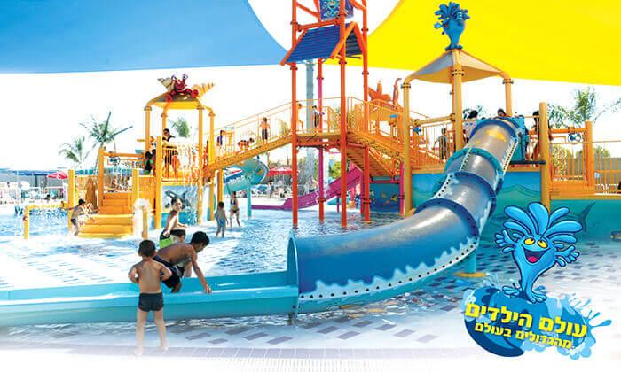 3 כרטיס כניסה לימית ספארק המים של ישראל בחולון