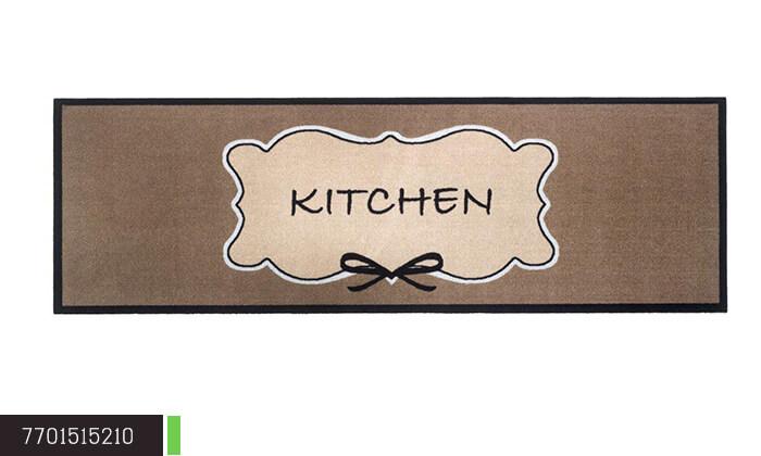 7 שטיח מטבח מעוצב