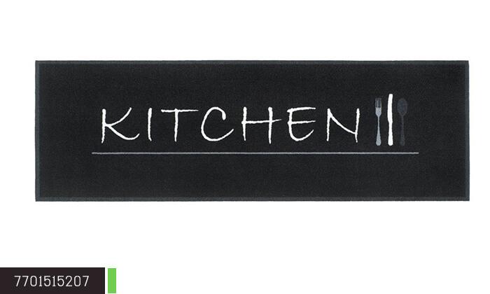 8 שטיח מטבח מעוצב