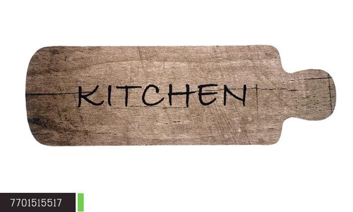14 שטיח מטבח מעוצב