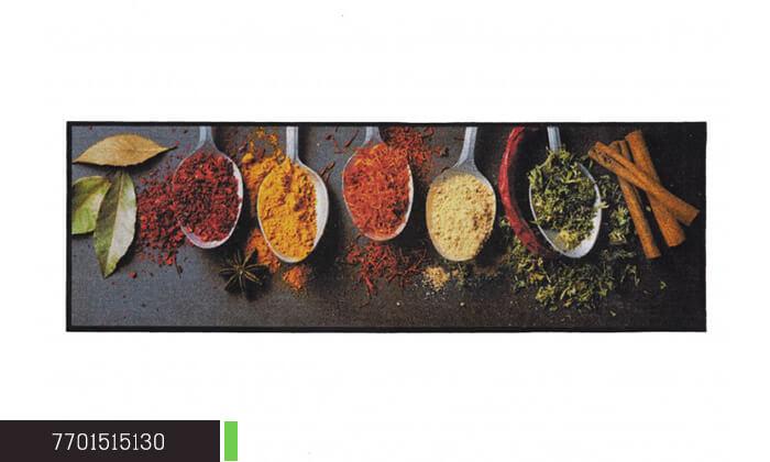 20 שטיח מטבח מעוצב