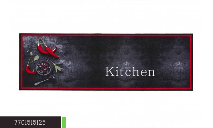 21 שטיח מטבח מעוצב