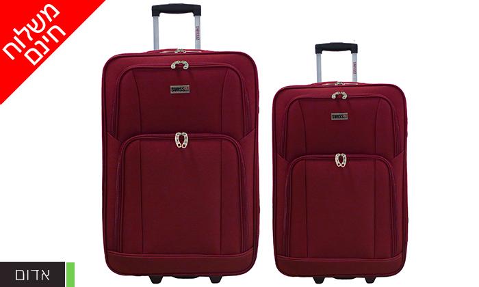 7 זוג מזוודות בד SWISS CLUB  - משלוח חינם!