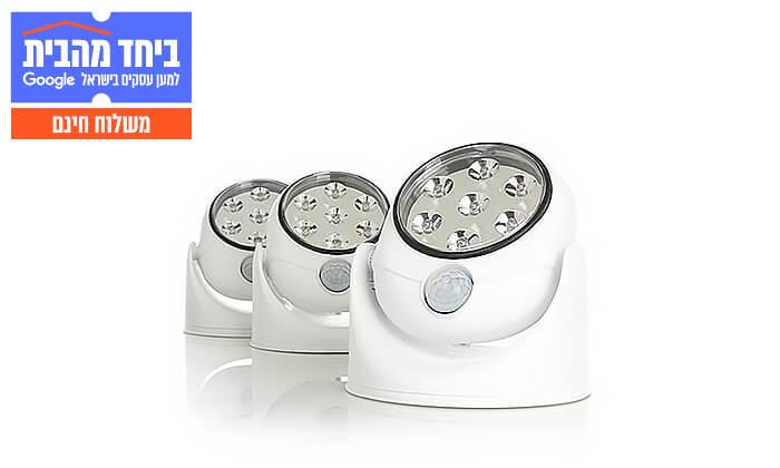 3 זוג תאורות חיישן אוטומטיות