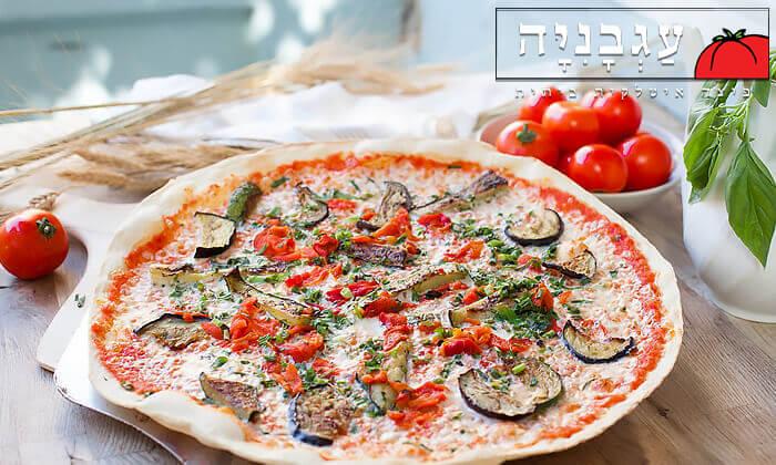 2 שובר הנחה למגש פיצה 1+1 בפיצה עגבניה, סניף חורב חיפה