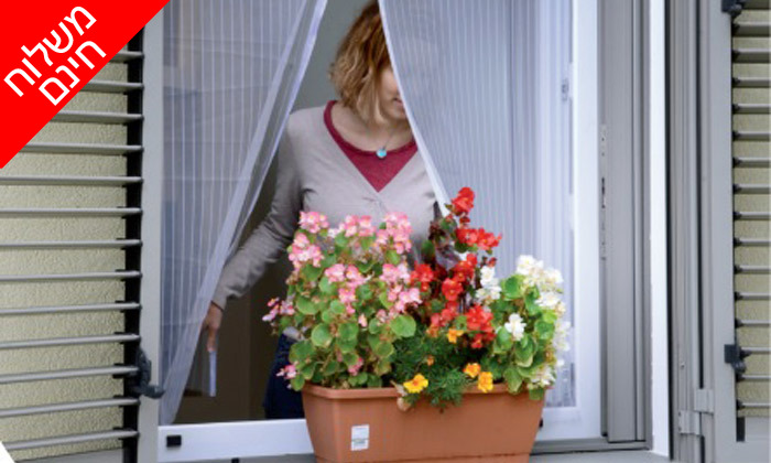 2 רשת נגד יתושים לחלון הבית-משלוח חינם