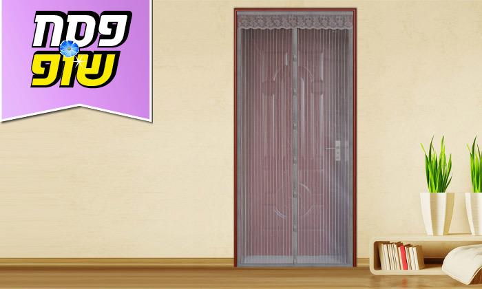 2 רשת נגד יתושים לדלת או לחלון