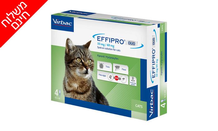 3 אמפולה לחתולים נגד פרעושים וקרציות - משלוח חינם