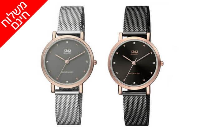 2 שעון ידלאישהQ&Q - משלוח חינם!