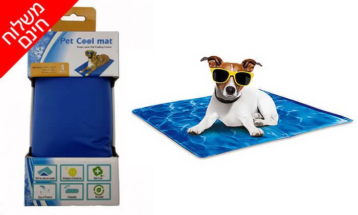 4 משטח קירור לחיות מחמד Pet Cool Mate - משלוח חינם