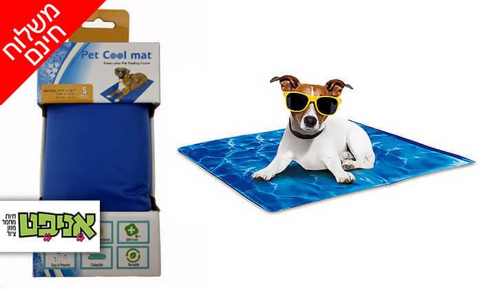 2 משטח קירור לחיות מחמד Pet Cool Mate - משלוח חינם