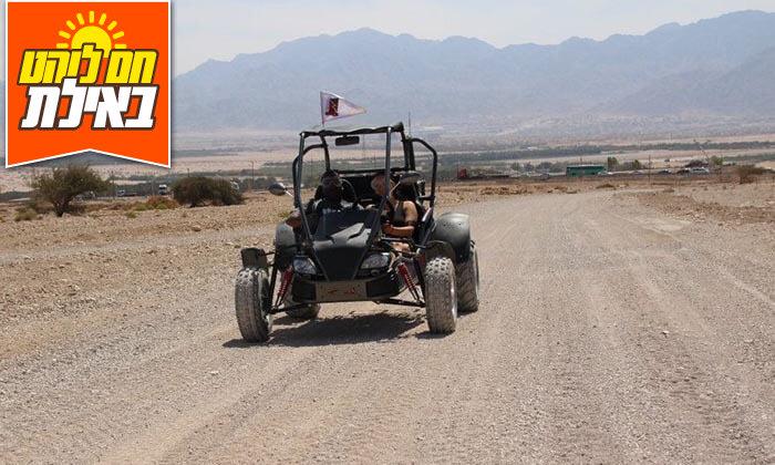4 נהיגת שטח זוגית בבאגי עם דזרט ווייב אילת