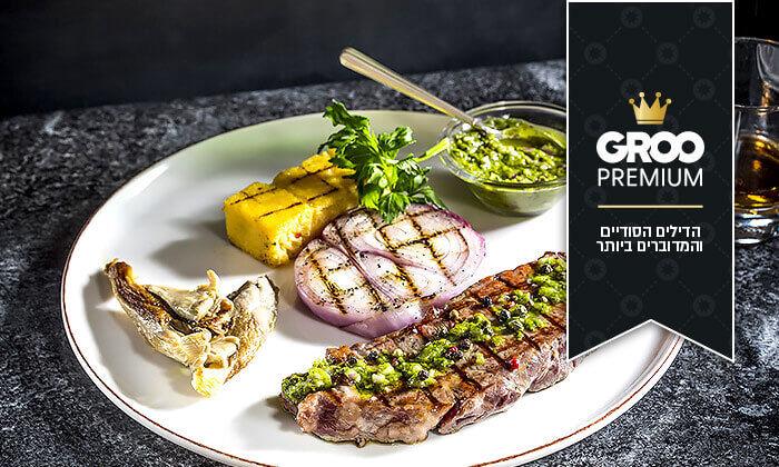 2 GROO PREMIUM | ארוחת שף במסעדת קלואליס הכשרה במלון הילטון, תל אביב