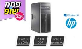 מחשב נייח HP/DELL/LENOVO i5
