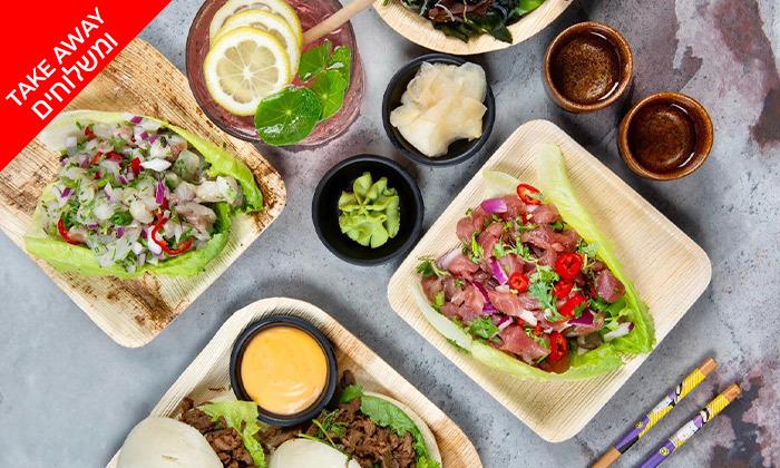 4 מגש סושי כשר ב-T.A או משלוח ממסעדת NUCHI, כיכר המדינה