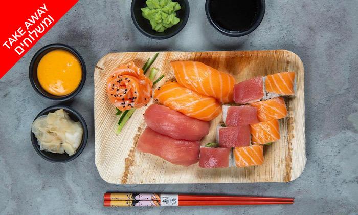 3 מגש סושי כשר ב-T.A או משלוח ממסעדת NUCHI, כיכר המדינה