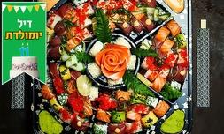 מגש סושי ב-T.A מממסעדת NUCHI