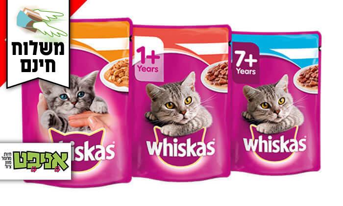 2 24 יחידות מעדן אוכל לחתולים Whiskas - משלוח חינם!