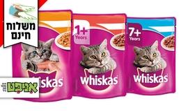 מארז מעדני Whiskas לחתולים