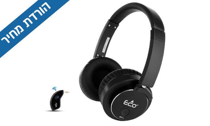 2 אוזניות אלחוטיות Eco800