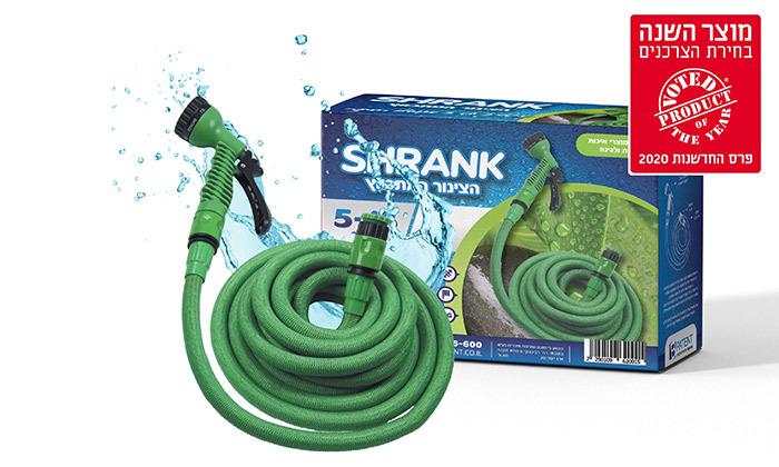 2 צינור השקייה מתכווץSHRANK - משלוח חינם