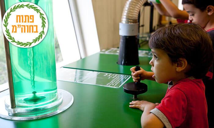 4 סוכות בטכנודע חדרה - כניסה להפנינג רפואה ומדע כולל פעילות בפארק ובמוזיאון המדע