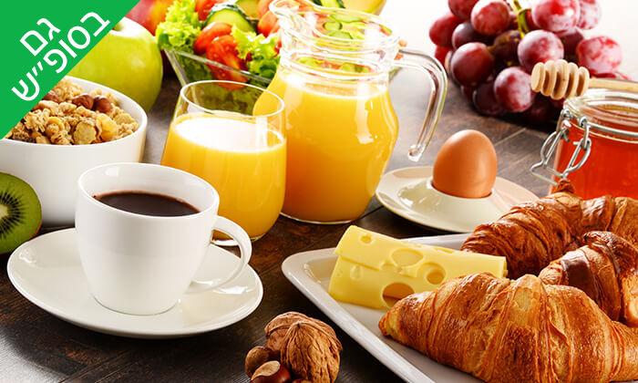 10 עיסוי וארוחת בוקר בופה בספא סוליי בוטיק, אילת