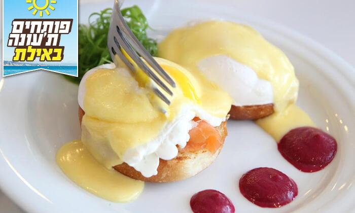 3 עיסוי וארוחת בוקר בספא סוליי בוטיק, אילת