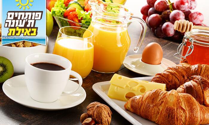 2 עיסוי וארוחת בוקר בספא סוליי בוטיק, אילת