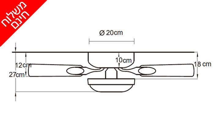 4 מאוורר תקרה 42 אינץ' גולד ליין Gold Line - משלוח חינם