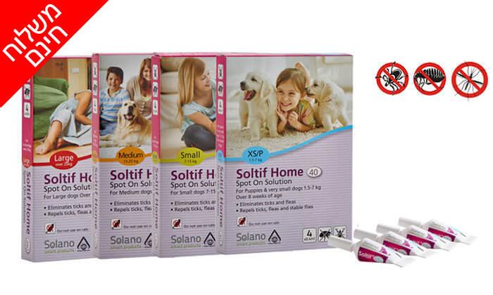 3 מארז 4 אמפולות Soltif Home לכלבים נגד פרעושים וקרציות - משלוח חינם