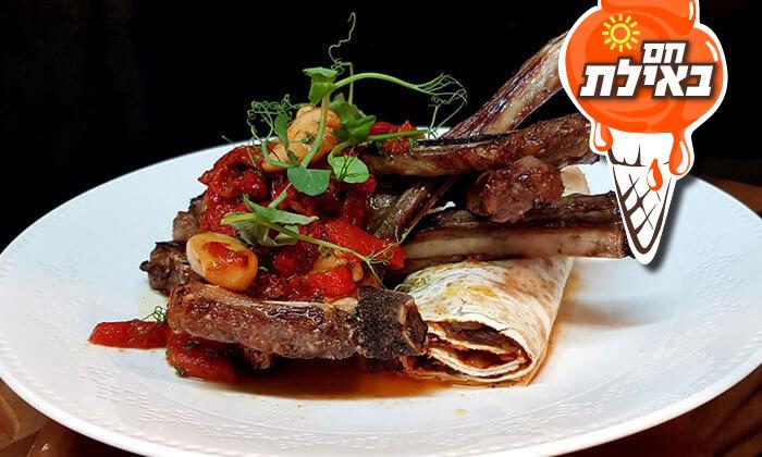 12 ארוחת מונדיאל במסעדת פיפט אבניו הכשרה, אילת