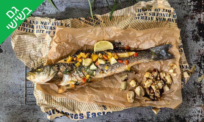 3 ארוחה זוגית בבני הדייג, ראשון לציון