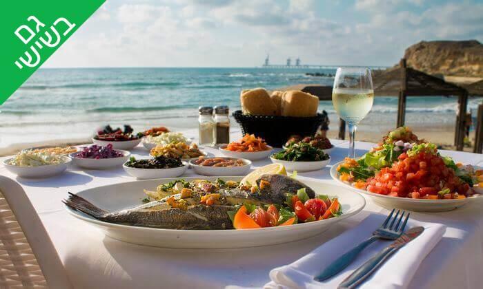 5 ארוחה זוגית בבני הדייג, ראשון לציון