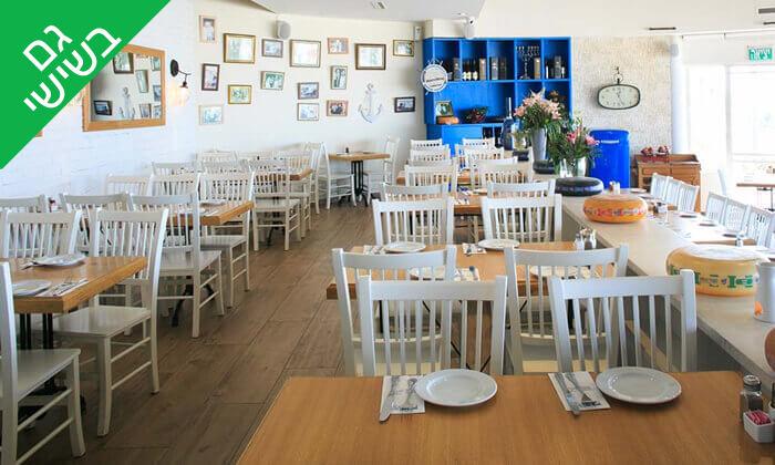 6 ארוחה זוגית בבני הדייג, ראשון לציון