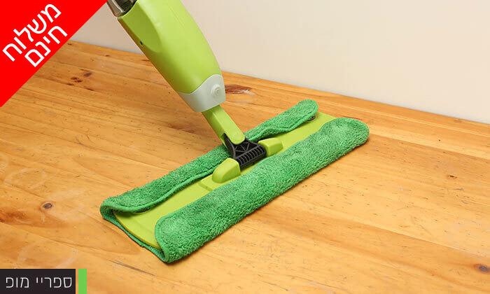 3 מגב Spray Mop Premium - משלוח חינם